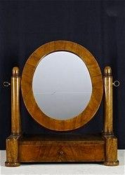 Куплю зеркало довоенное,  с красивой рамой